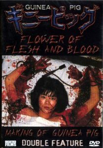 1985-guineapigvol2floweroffleshandblooddvd
