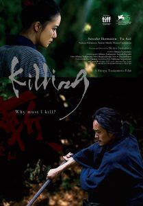 Killing affiche poster